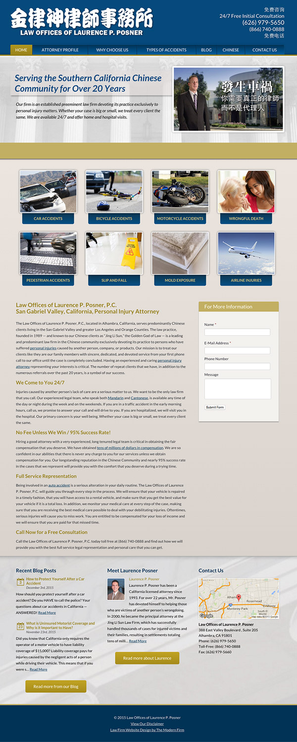 California Law Firm Website Design